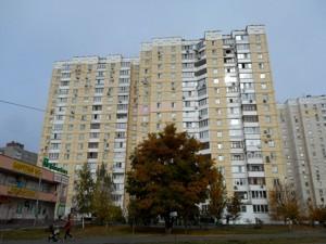 Квартира Бальзака Оноре де, 55в, Киев, Z-1209387 - Фото