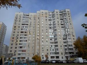 Квартира Бальзака Оноре де, 55г, Київ, Z-631212 - Фото