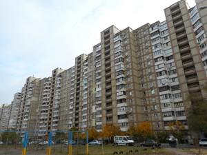 Квартира Бальзака Оноре де, 61, Киев, Z-1892631 - Фото