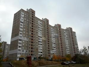 Квартира Бальзака Оноре де, 61а, Київ, Z-725661 - Фото