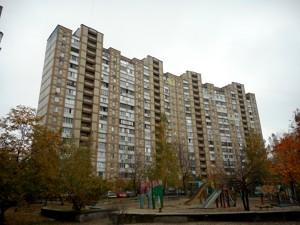 Квартира Бальзака Оноре де, 63, Киев, Z-568600 - Фото