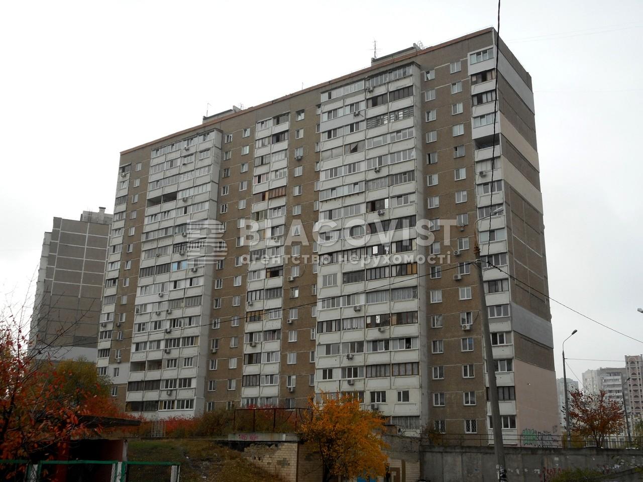 Квартира C-102987, Бальзака Оноре де, 63б, Киев - Фото 1