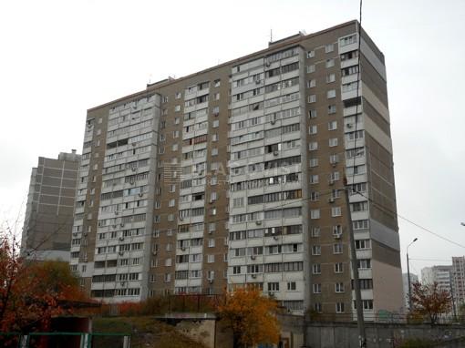 Квартира, C-102987, 63б