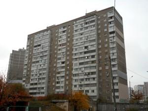 Квартира Бальзака Оноре де, 63б, Киев, C-102987 - Фото 1