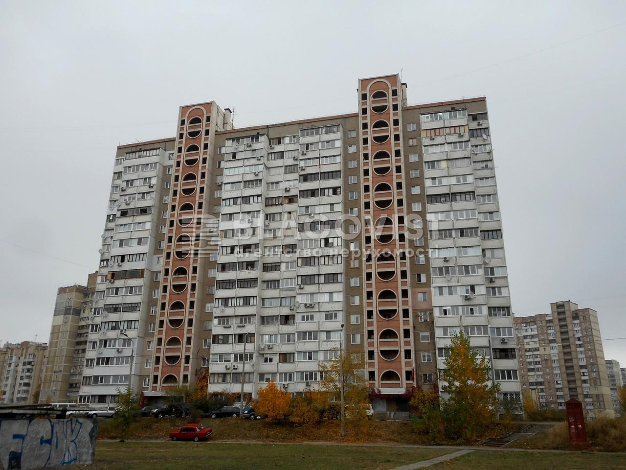 Квартира C-102987, Бальзака Оноре де, 63б, Киев - Фото 2