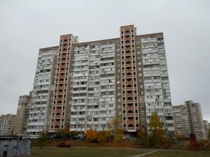 Квартира Бальзака Оноре де, 63б, Киев, C-102987 - Фото 10