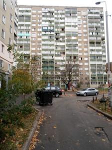 Квартира Драйзера Т., 16, Київ, Z-632251 - Фото