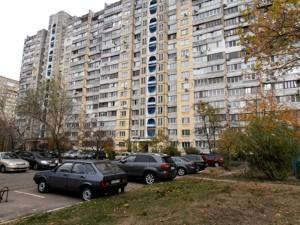 Квартира Драйзера Теодора, 26, Киев, Z-626867 - Фото2
