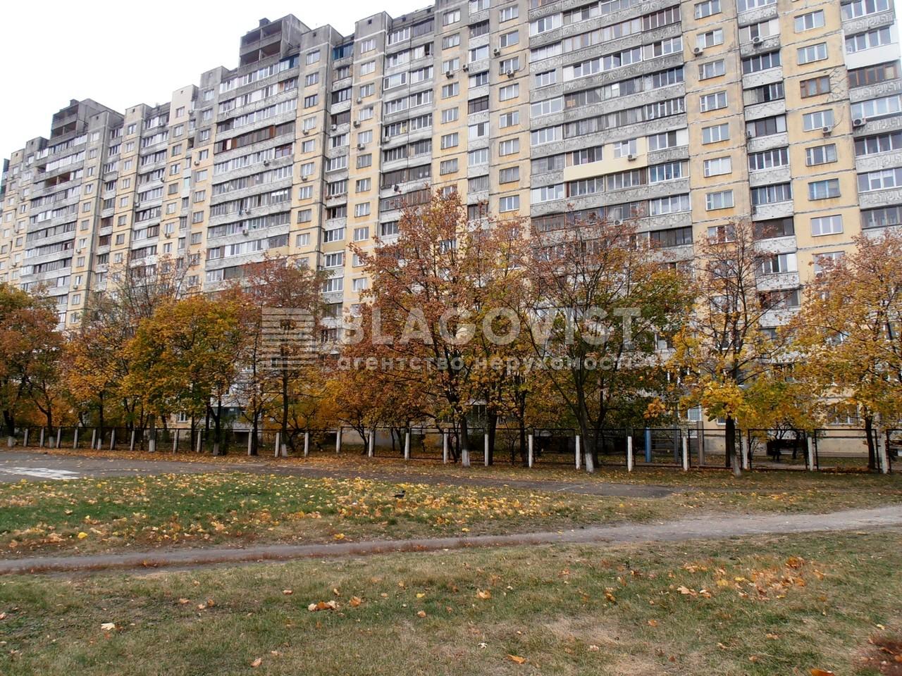 Квартира A-96140, Драйзера Т., 26, Київ - Фото 1