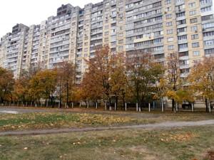 Квартира Драйзера Теодора, 26, Киев, Z-626867 - Фото1