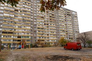 Квартира P-28282, Драйзера Т., 30а, Київ - Фото 2