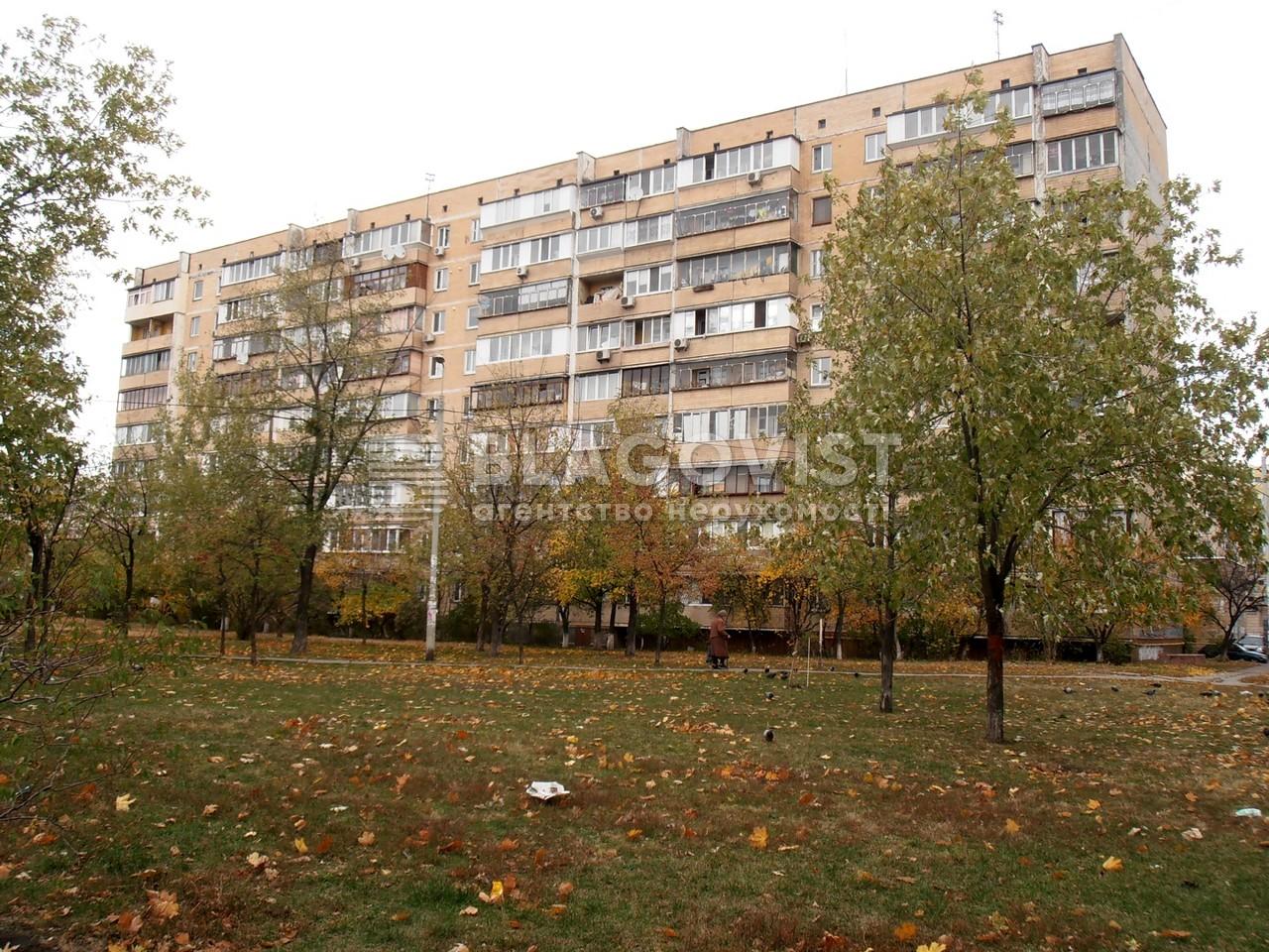 Квартира F-22194, Драйзера Теодора, 32, Киев - Фото 1