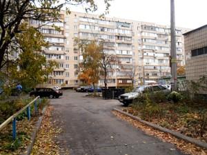 Квартира Драйзера Теодора, 32, Киев, F-22194 - Фото3