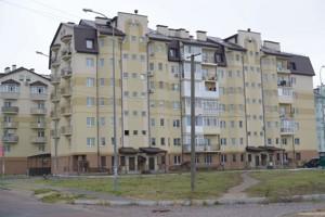 Магазин, Дяченка, Київ, H-44444 - Фото 20