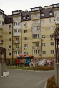 Магазин, Дяченка, Київ, H-44444 - Фото 21
