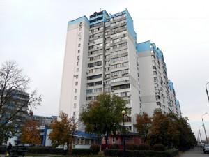 Квартира Николаева Архитектора, 1/27, Киев, H-46622 - Фото