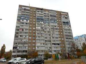 Квартира Ніколаєва Архітектора, 5, Київ, Z-608742 - Фото 2