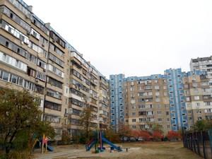 Квартира Бальзака Оноре де, 16а, Киев, F-36958 - Фото
