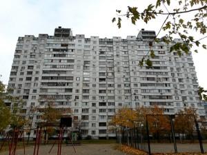 Квартира Бальзака Оноре де, 24, Киев, Z-1155681 - Фото1