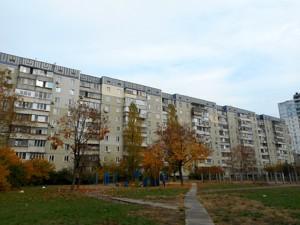 Квартира Бальзака Оноре де, 26а, Киев, M-37690 - Фото