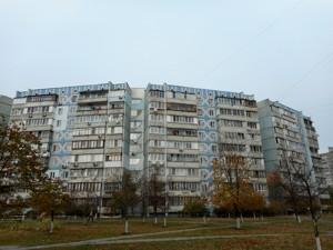 Квартира Каштановая, 8, Киев, Z-1163446 - Фото
