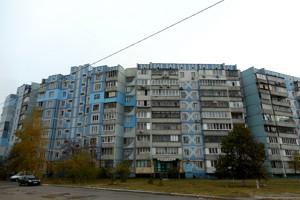 Квартира Каштанова, 8а, Київ, R-16451 - Фото