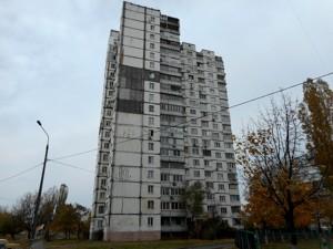 Квартира Каштановая, 10, Киев, Z-609431 - Фото 2