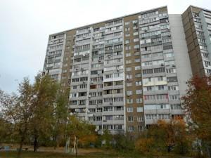 Квартира Каштанова, 12б, Київ, R-32942 - Фото