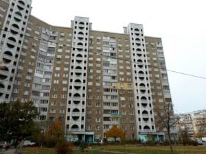 Квартира Каштанова, 12б, Київ, R-32942 - Фото2
