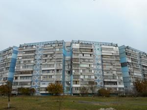 Нежилое помещение, Каштановая, Киев, A-111679 - Фото