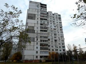 Apartment Kashtanova, 14б, Kyiv, Z-673214 - Photo2