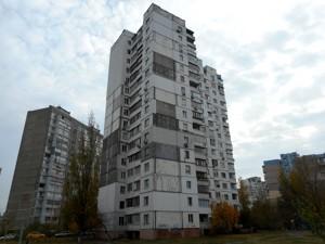 Apartment Kashtanova, 14б, Kyiv, Z-673214 - Photo3