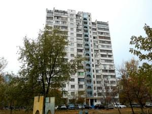 Квартира Каштановая, 14б, Киев, Z-673214 - Фото