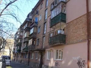 Квартира Чумака Василия, 8, Киев, R-18659 - Фото