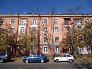 Нежилое помещение, Верховного Совета бульв., Киев, H-45013 - Фото 9