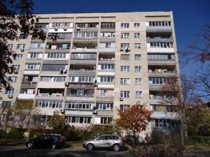 Квартира Верховного Совета бульв., 21, Киев, P-22334 - Фото