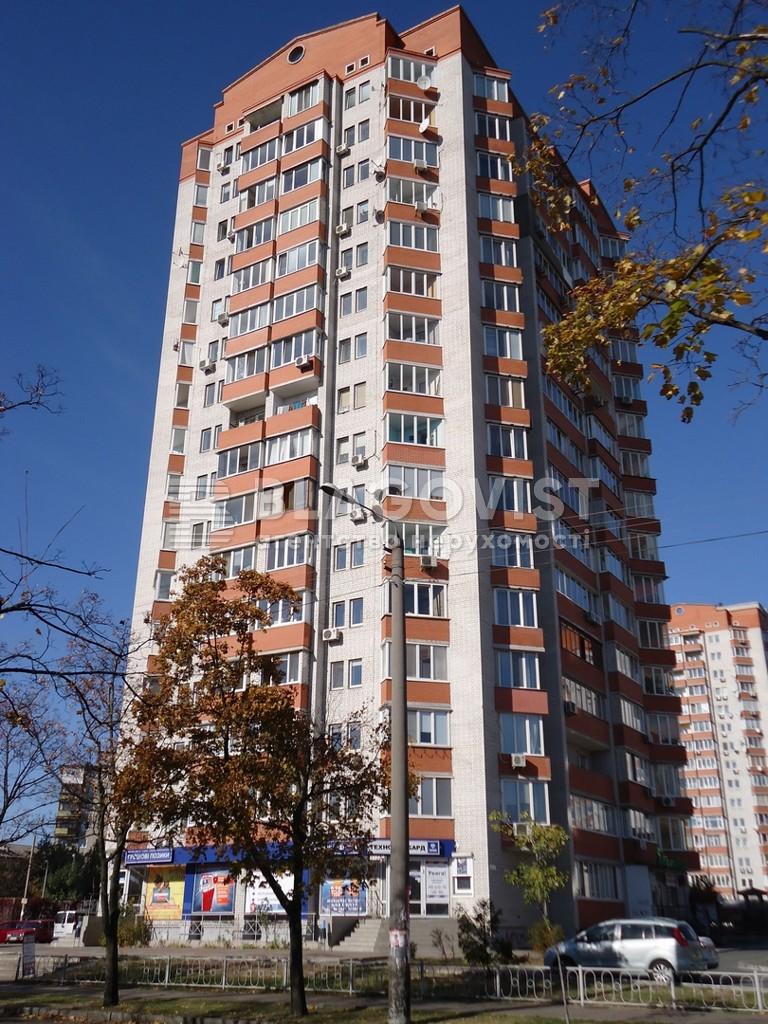 Квартира F-38040, Верховного Совета бульв., 21а, Киев - Фото 1