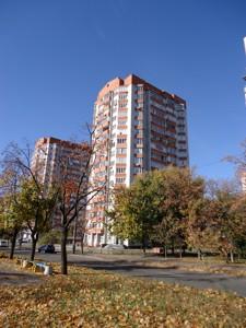 Квартира Z-1486502, Верховного Совета бульв., 21б, Киев - Фото 2
