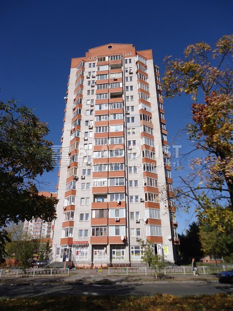 Квартира Z-1486502, Верховного Совета бульв., 21б, Киев - Фото 1