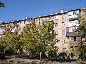 Квартира Верховного Совета бульв., 25, Киев, H-45602 - Фото1