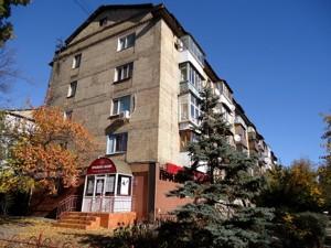 Нежитлове приміщення, Верховної Ради бул., Київ, P-25194 - Фото