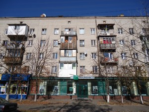 Магазин, Верховного Совета бульв., Киев, Z-406920 - Фото1