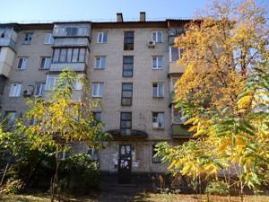 Квартира Верховної Ради бул., 31а, Київ, M-39661 - Фото