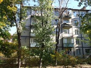 Квартира Мініна, 1, Київ, R-34186 - Фото
