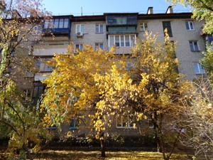 Квартира Мініна, 4, Київ, M-39025 - Фото