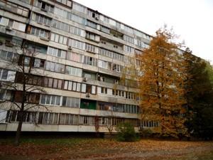 Квартира Мілютенка, 15а, Київ, Z-814011 - Фото