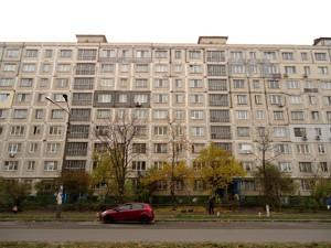 Квартира A-104828, Шолом-Алейхема, 6, Киев - Фото 2