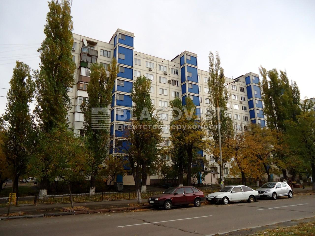 Квартира B-85803, Братиславская, 4, Киев - Фото 1