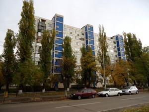 Квартира Братиславская, 4, Киев, Z-603952 - Фото