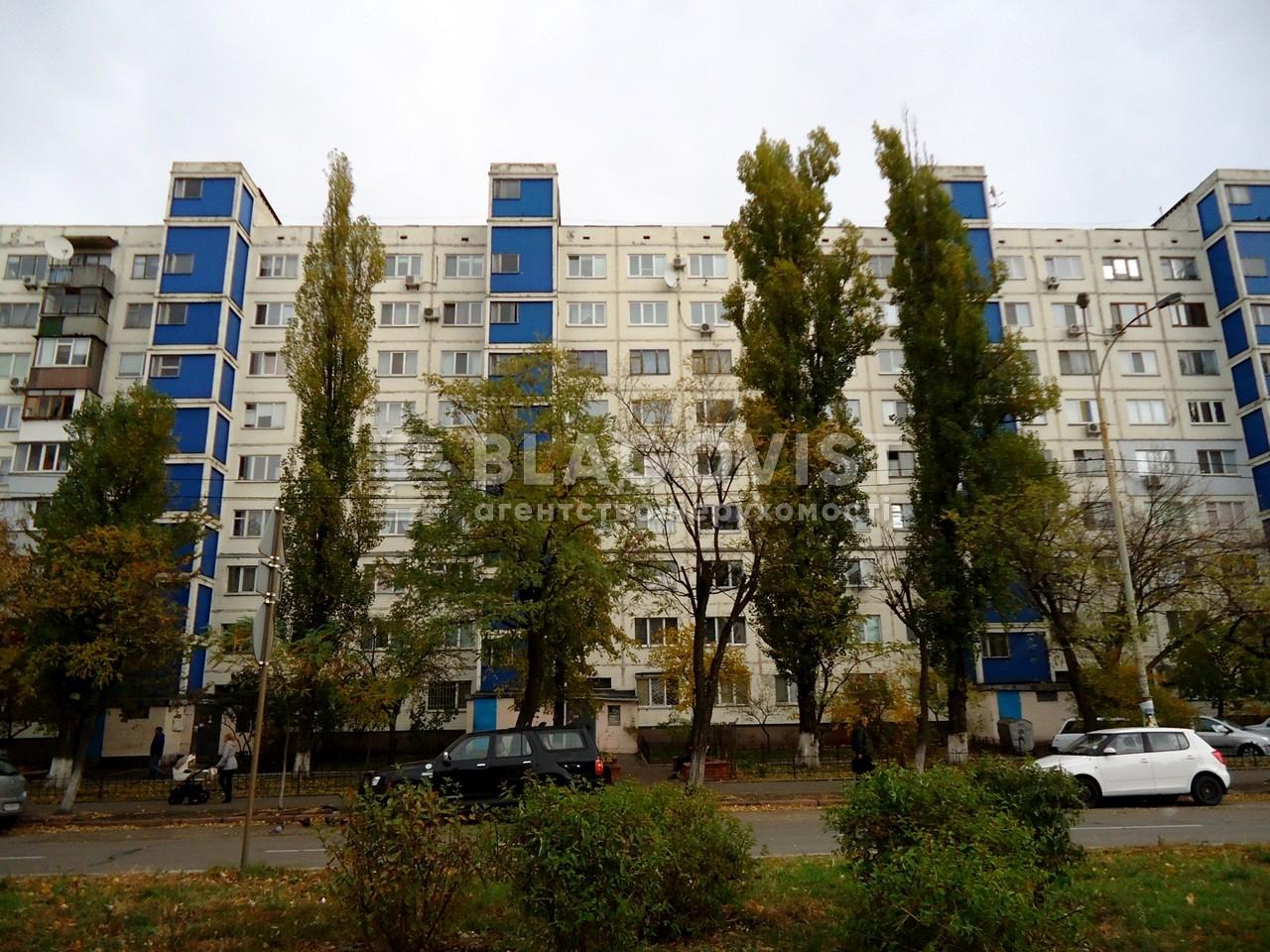 Квартира B-85803, Братиславская, 4, Киев - Фото 2